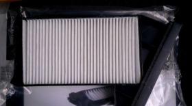 замена воздушного фильтра на митсубиси галант 9