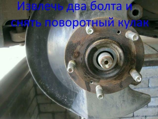 Замена подшипника ступицы cr v Замена поршневых колец range rover sport